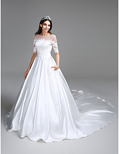 cheap Ball Gown Wedding Dresses-Ball Gown Illusion Neckline Cathedral Train Satin Custom Wedding Dresses with Sequin Appliques Ruched by LAN TING BRIDE®