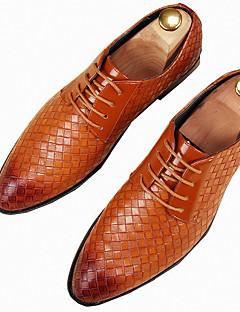 Χαμηλού Κόστους -Ανδρικά Τα επίσημα παπούτσια PU Άνοιξη / Φθινόπωρο Βρετανικό Oxfords Μαύρο / Κίτρινο / Κόκκινο / Πάρτι & Βραδινή Έξοδος
