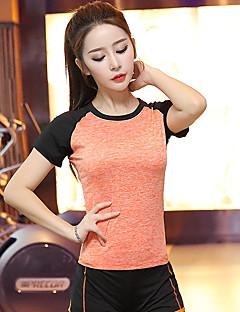 billige Løbetøj-Dame Løbe-T-shirt Kortærmet Hurtigtørrende, Åndbart T-Shirt / Toppe for Yoga / Træning & Fitness / Løb Modal, Polyester Rosa / Mørkegrå /