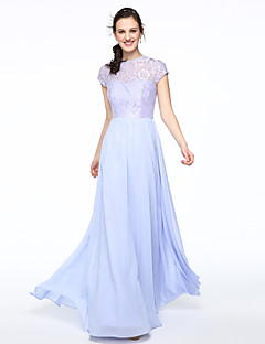 A Line Jewel Neck Floor Length Chiffon Lace Bodice Bridesmaid Dress With Pleats By Lan Ting Bride Illusion Sleeve