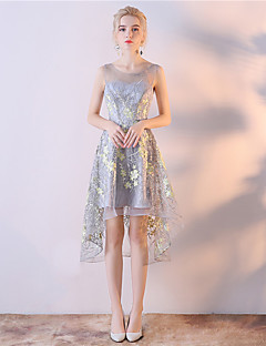Aライン アシメントリー オーガンザ カクテルパーティー ドレス とともに 刺繍 〜によって Embroidered bridal