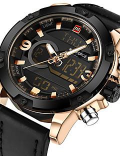 Men's Kid's Dress Watch Fashion Watch Wrist watch Bracelet Watch Unique Creative Watch Casual Watch Digital Watch Sport Watch Military