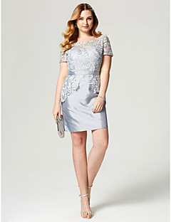billige Kjoler i plusstørrelse-Tube / kolonne Illusjon Hals Kort / mini Blonder Taft Cocktailfest Kjole med Belte / bånd av TS Couture®