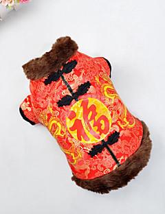 billiga Hundkläder-Hund Väst Hundkläder Broderi Gul Röd Blå Cotton Kostym För husdjur Herr Dam Nyår