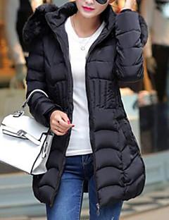 billige -Dame I-byen-tøj Gade Dynejakke - Ensfarvet