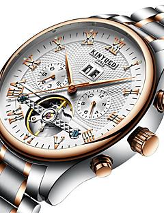 Men's Kid's Casual Watch Fashion Watch Dress Watch Skeleton Watch Military Watch Bracelet Watch Wrist watch Mechanical Watch Swiss