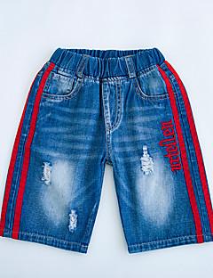 billige Drengebukser-Børn Drenge Patchwork Shorts