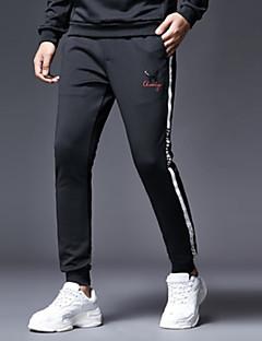 billige Herrebukser og -shorts-Herre Gatemote Chinos Bukser - Stripet Svart