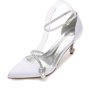 f32bef35ecf Cheap Bridal Shoes Online | Bridal Shoes for 2019