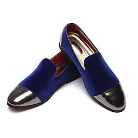 on sale e555f 223e7 billiga Herrskor-Herr Formella skor Imitationsläder Höst vinter Ledigt    Kineseri Loafers  amp  Slip