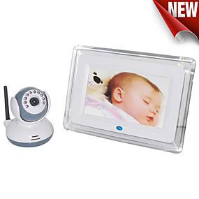 cheap Baby Monitors-7-inch wireless digital baby monitor support night vision intercom function