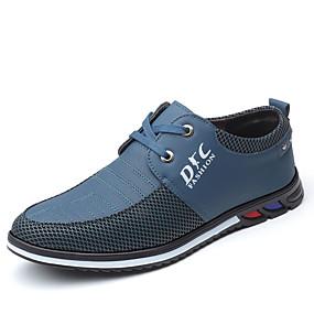 povoljno Muške oksfordice-Muškarci Udobne cipele PU Ljeto Posao Oksfordice Bijela / Plava