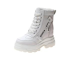 voordelige Damessneakers-Dames Sneakers Platte hak Ronde Teen Imitatieleer Informeel Wandelen Winter Zwart / Wit