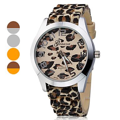pentru Doamne Ceas La Modă Quartz Plastic Bandă Leopard Alb / Argint / Auriu / Bej Marca-