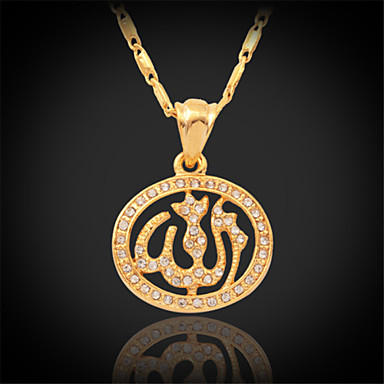 U7®New Muslim Allah Pendant Necklace for Women 18K Real Gold Plated Rhinestone Crystal Islamic Jewelry