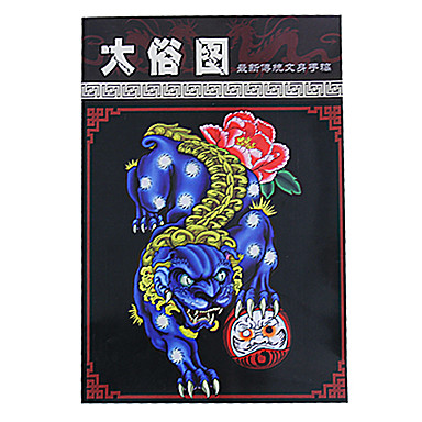 Traditional Chinese Culture Tattoo Pattern Book