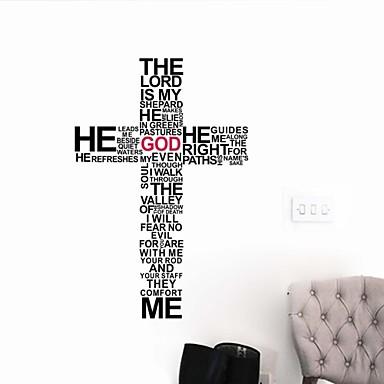 Слова и фразы Наклейки Простые наклейки Декоративные наклейки на стены, Винил Украшение дома Наклейка на стену Стена