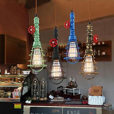 American Retro lamp Industrial Wind B