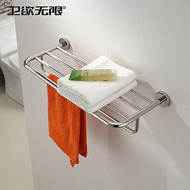 Bathroom Shelf High Quality Contemporary Stainless Steel 1 pc - Hotel bath Double