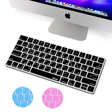 Sihirli klavye 2015 sürümünü bize düzen için xskn arapça dil ultra ince silikon klavye cilt kapağı