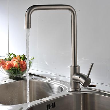 Kjøkken Kran - Enkelt Håndtak Et Hull Børstet Bar / Prep Vannrett Montering Moderne