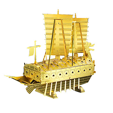Puzzles 3D - Puzzle / Metallpuzzle Bausteine DIY Spielzeug Schiff Metall Silber / Gold Model & Building Toy