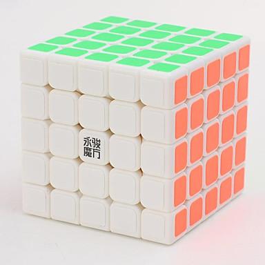 Rubiks kube YONG JUN 5*5*5 Glatt Hastighetskube Magiske kuber Kubisk Puslespill profesjonelt nivå Hastighet Konkurranse Gave Klassisk &