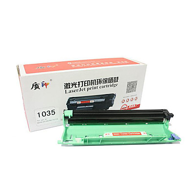 bror dr 1035, DCP-1518 printer leverer kvalitet udskrivning miljømæssige patroner