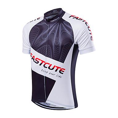 Fastcute Herrn Kurzarm Fahrradtrikot Fahhrad Trikot / Radtrikot, Rasche Trocknung, Atmungsaktiv, Schweißableitend Coolmax®