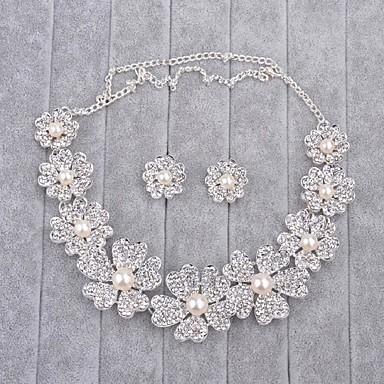 ジュエリー 1×ネックレス / 1×イヤリング(ペア) 人造真珠 / ラインストーン 結婚式 1セット 女性 シルバー ウェディングギフト