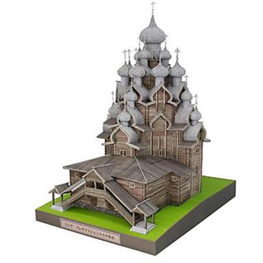 3D palapeli Paperimalli Pienoismallisetit Lelut Neliö Kuuluisa rakennus Kirkko Arkkitehtuuri DIY Kova kartonki Ei määritelty Pieces