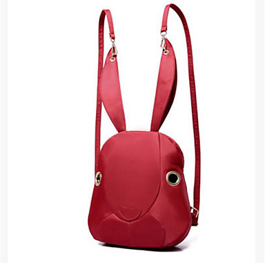 Women Backpack PU All Seasons Casual Outdoor Round Zipper Black Red Amethyst