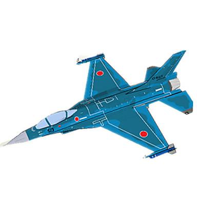 Quebra-Cabeças 3D / Maquetes de Papel / Brinquedos de Montar Aeronave / Lutador Faça Você Mesmo Cartão de Papel Duro Clássico Crianças Unisexo / Para Meninos Dom