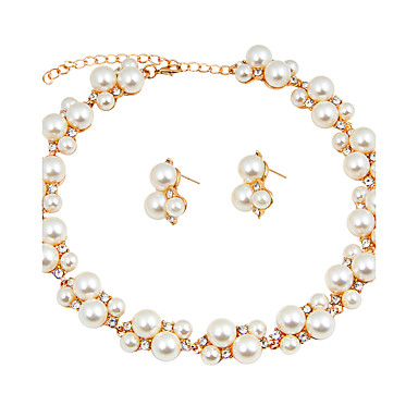 Women's Imitation Pearl Jewelry Set - Classic Vintage Euramerican Fashion Simple Style Round Gold Jewelry Set Pearl Necklace Bridal