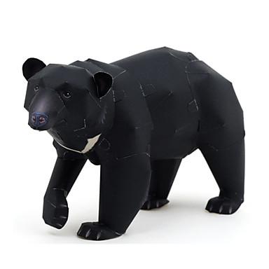 Quebra-Cabeças 3D Maquetes de Papel Artesanato de Papel Brinquedos de Montar Cachorros Urso Animais Simulação Faça Você Mesmo Cartão de