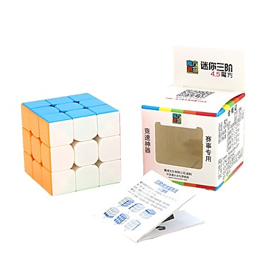 Rubik's Cube Mini 3*3*3 Smooth Speed Cube Magic Cube Stress Reliever Educational Toy Puzzle Cube Kid's Adults' Toy Unisex Boys' Girls' Gift