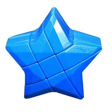 مكعب روبيك السلس مكعب سرعة مكعبات سحرية مخفف الضغط لغز مكعب لهو البلاستيك نجمة هدية
