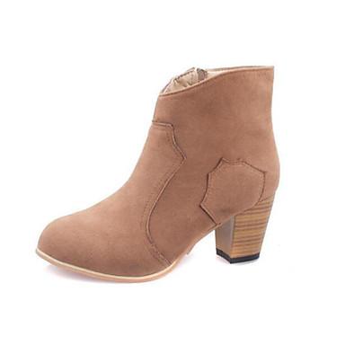 Invierno Combate Hasta Otoño Mujer Cuero Cuadrado Botines de Básico Tobillo Moda el Botas Nobuck Tacón Botas Zapatos Botas de PU 06287453 Pump para UCxq8qIwnS