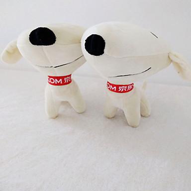 Plüschtiere Spielzeuge Hunde Tiere Tier Tiere Urlaub Tier 1 Stücke