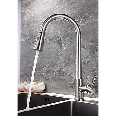 Kitchen Faucet Single Handle One Hole Nickel Polished Pull Out