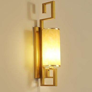 Model nou Modern / Contemporan Becuri de perete Dormitor / Birou Metal Lumina de perete 220-240V 40 W