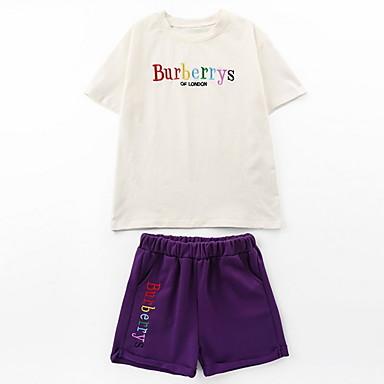 Djeca Djevojčice Osnovni Print Vezeno Kratkih rukava Pamuk Komplet odjeće