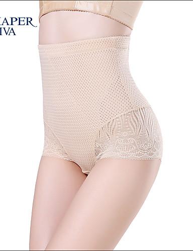 Naisten Puuvilla Muotoilevat alushousut Saumaton - Yhtenäinen