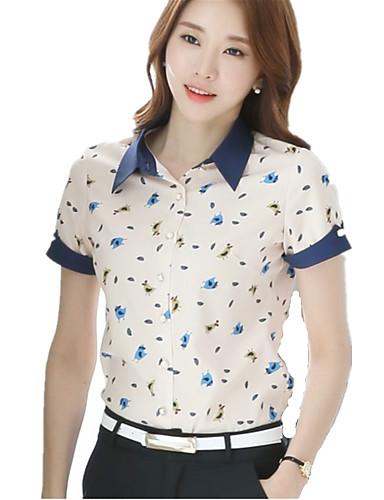 Mulheres Tamanhos Grandes Camisa Social - Trabalho Estampa Animal Poliéster Colarinho de Camisa