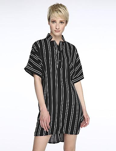 Mulheres Camisa Social Vintage / Moda de Rua Listrado / Verão / Belas Stripe