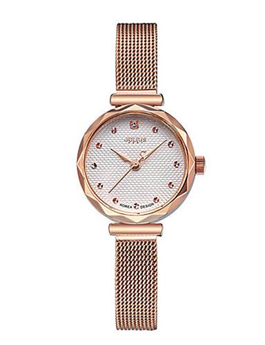 Dámské Módní hodinky Křemenný Voděodolné Slitina Kapela Na běžné nošení Stříbro Hnědá Zlatá Růžové zlato