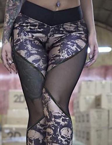 Dámské Sexy Aktivní Mikro elastické Aktivní Kalhoty Štíhlý Mid Rise Čistá barva Jednobarevné
