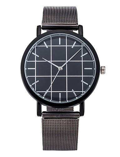 Herrn Armbanduhr Modeuhr Armbanduhren für den Alltag Chinesisch Quartz Edelstahl Band Freizeit Cool Schwarz Silber