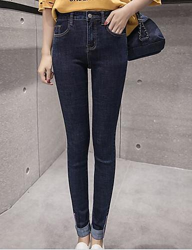 Dámské Jednoduchý Mikro elastické Upnuté Kalhoty Vypasovaný Mid Rise