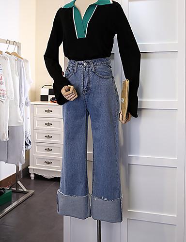 Damen Street Schick Hohe Hüfthöhe Mikro-elastisch Jeans Lose Breites Bein Hose